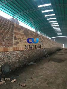 砖厂化工厂工程案li