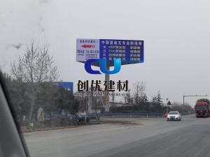 frp防腐ban